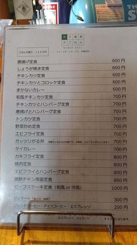 【東区長嶺南】デートにもオススメ☆長嶺のガルグレイさん!