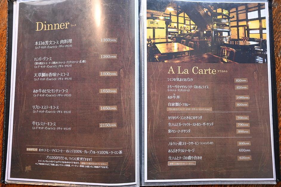 【南区南高江】酒蔵を移築したカフェレストラン!芳文さん
