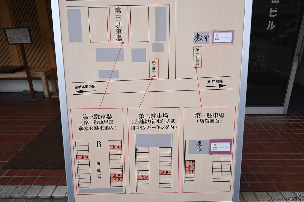 【中央区保田窪】熊本で大人気の天ぷら屋!熱々天ぷら 虎之介さん
