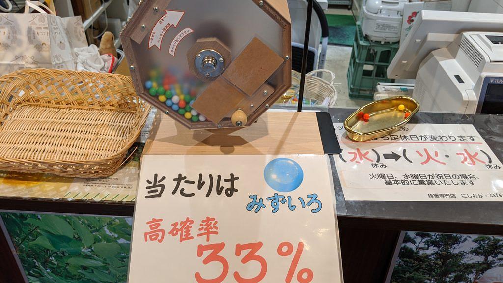 【八代市岡町】西岡養蜂園 蜂蜜専門店にしおかさん