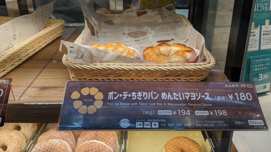 ちぎりパンで作ったキャラがかわいい ...