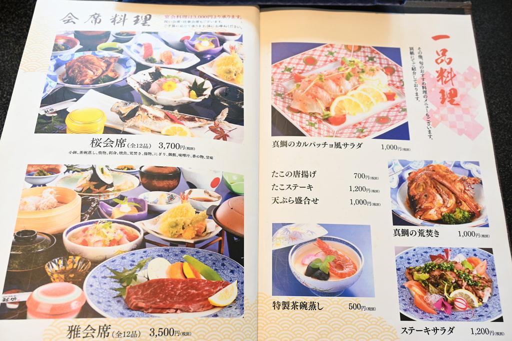 【上天草市松島町】新鮮で美味しい海鮮と景色が頂ける!海鮮家 福伸さん