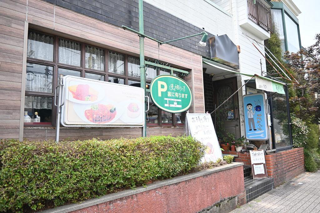 一度食べれば納得のドライカレー!まざあぐーす武蔵ヶ丘店さん