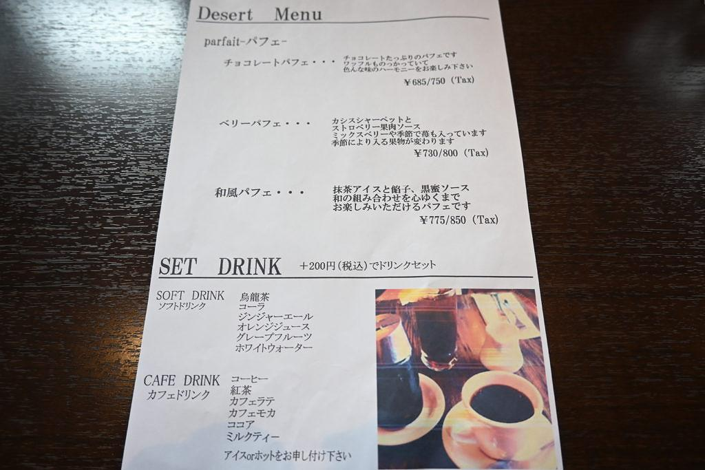 【植木町亀甲】可愛くてオシャレな喫茶店!Kitchen明ヵ里さん