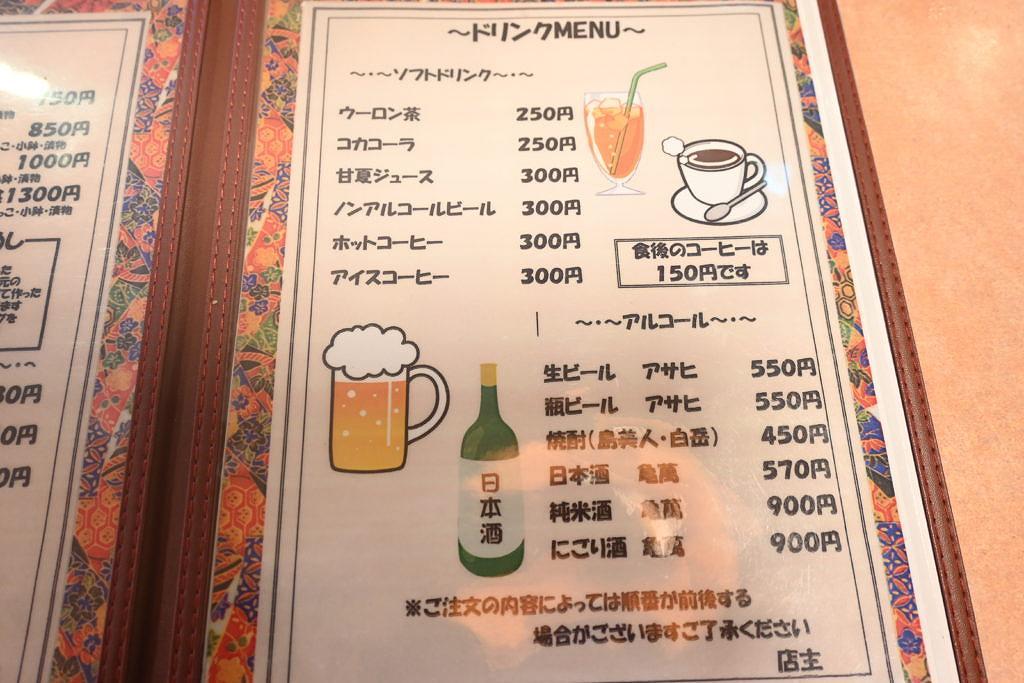 【水俣市袋】貝汁好きは必見!貝汁味処南里さん
