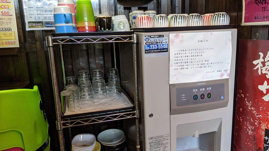 【菊陽町大字原水】ふわっふわなお好み焼きが頂ける!ほらふき亭 菊陽店さん