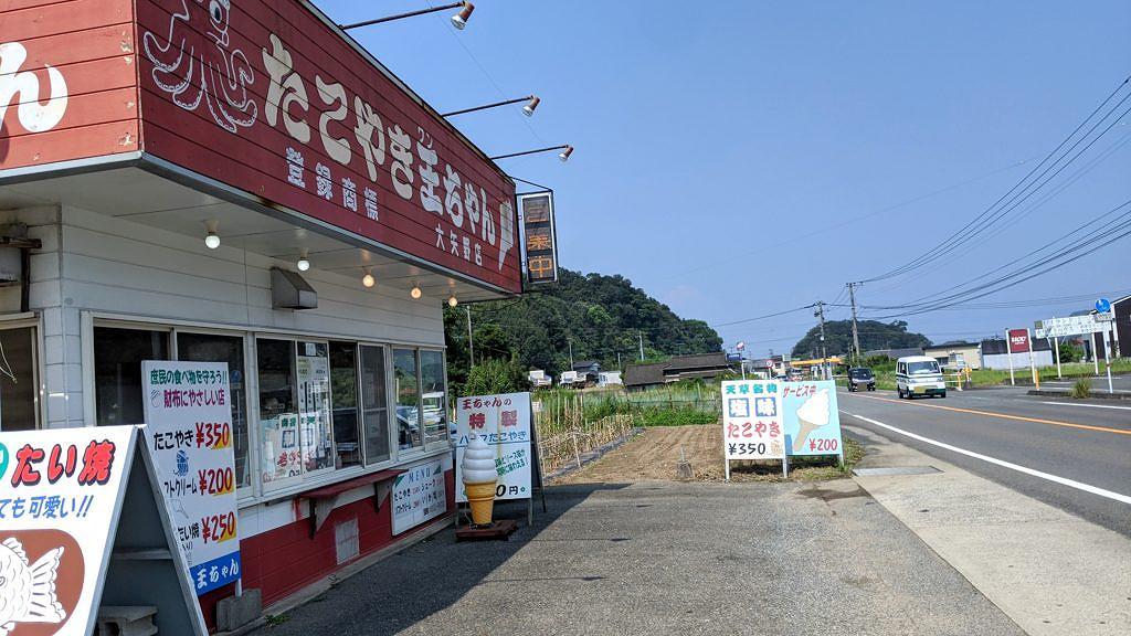 【上天草市大矢野町】一番人気は塩味のたこ焼き!たこやき王ちゃん大矢野店さん