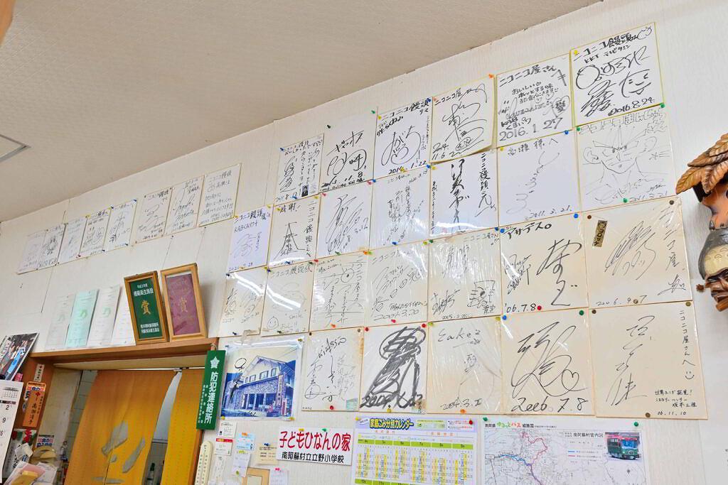 【南阿蘇村立野】黄色い看板が目印!立野名物ニコニコ饅頭さん
