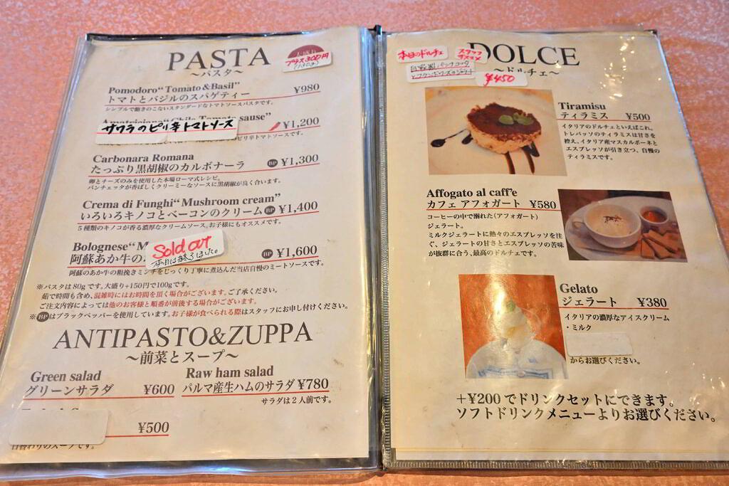 【南小国町満願寺】ミシュランも認めた!Pizzeria Tre PASSOさん
